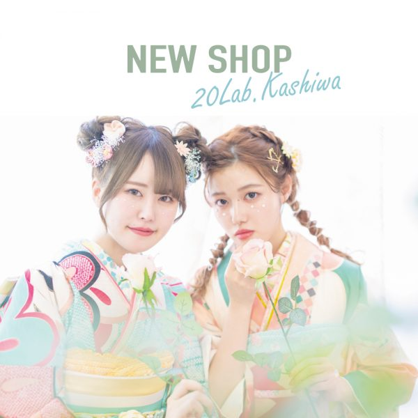 new shop open 🌸