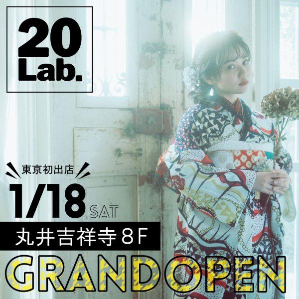 20Lab.丸井吉祥寺店 NEW OPEN🌟